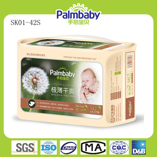 2016 Premium Quality Disposable Baby Diaper