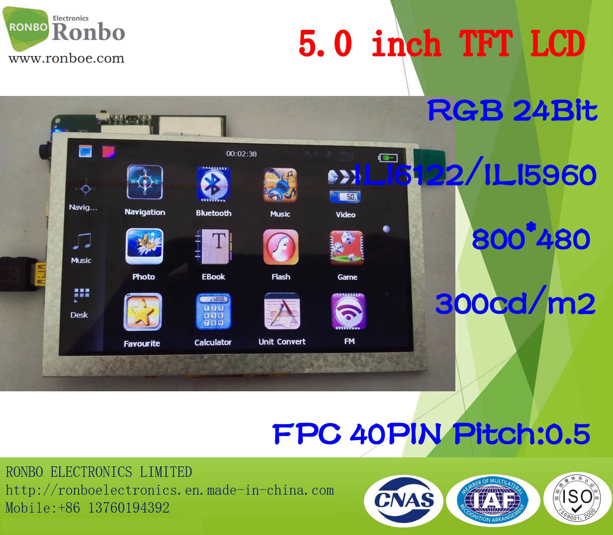 "5.0"" 800X480 RGB 40pin Option Touch Screen, TFT LCD Display"