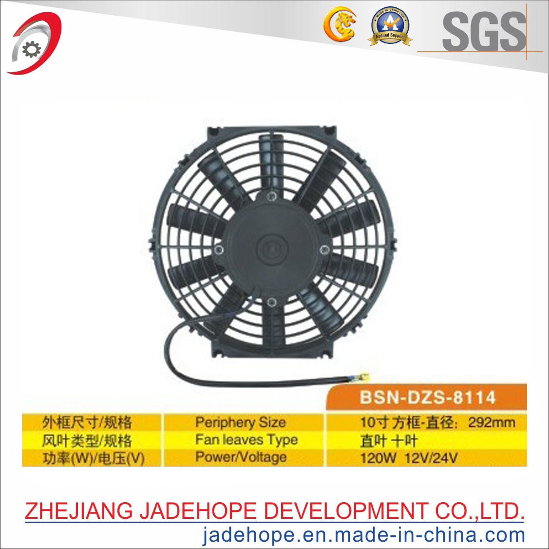 10 Inches of Auto Radiator Cooling Fan