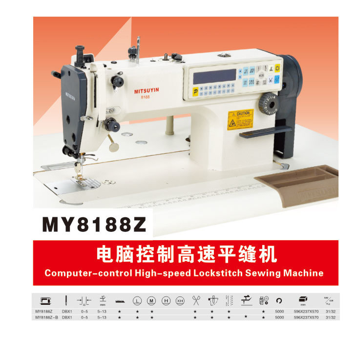 China Embroidery Machine for sale, Computer Embroidery Machine