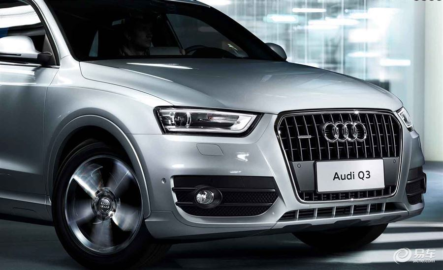 Audi Q3 Auto Parts Electric Running Board