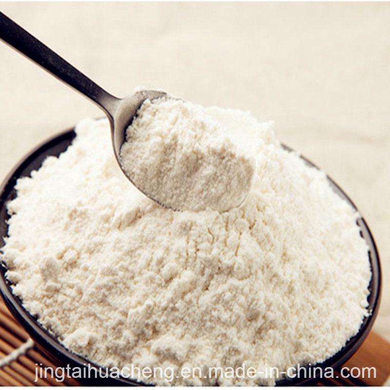 Aquatic Feed Anti-Condensatio Additive Silica Powder