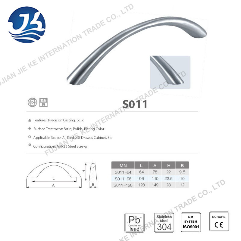304 Stainless Steel Cabinet Handle Furniture Handle (S011)