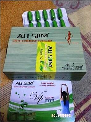 Ab Slim Effective Herbal Extract Slimming Capslue Weight Loss