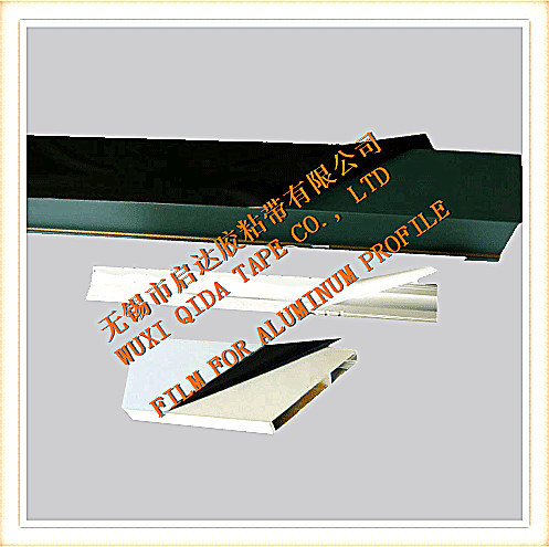 PE Black-White Film (QD-904) Protection Tape