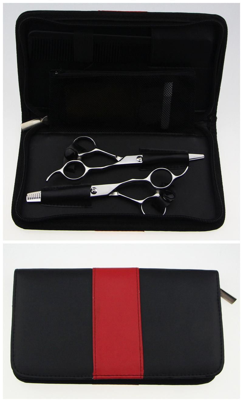(050-S) Professional Japanese Steel Hair Scissor
