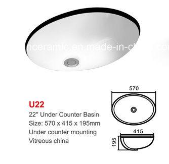 Cearamic Under Counter Basin (U22) , Wash Basin, Lavabo,