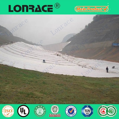 Hot Sell Non-Woven Geotextile Fabric Price