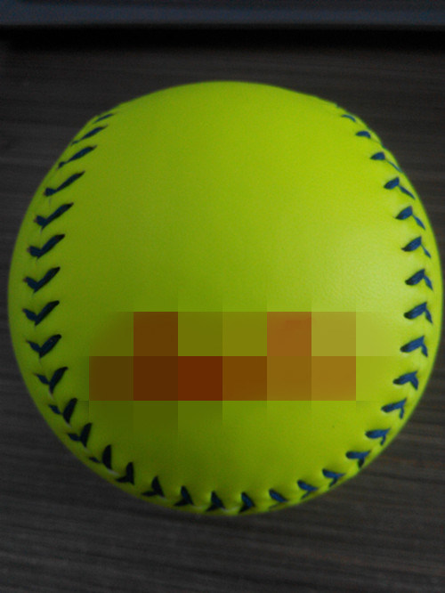 12′′ Yellow Slowpitch Softball