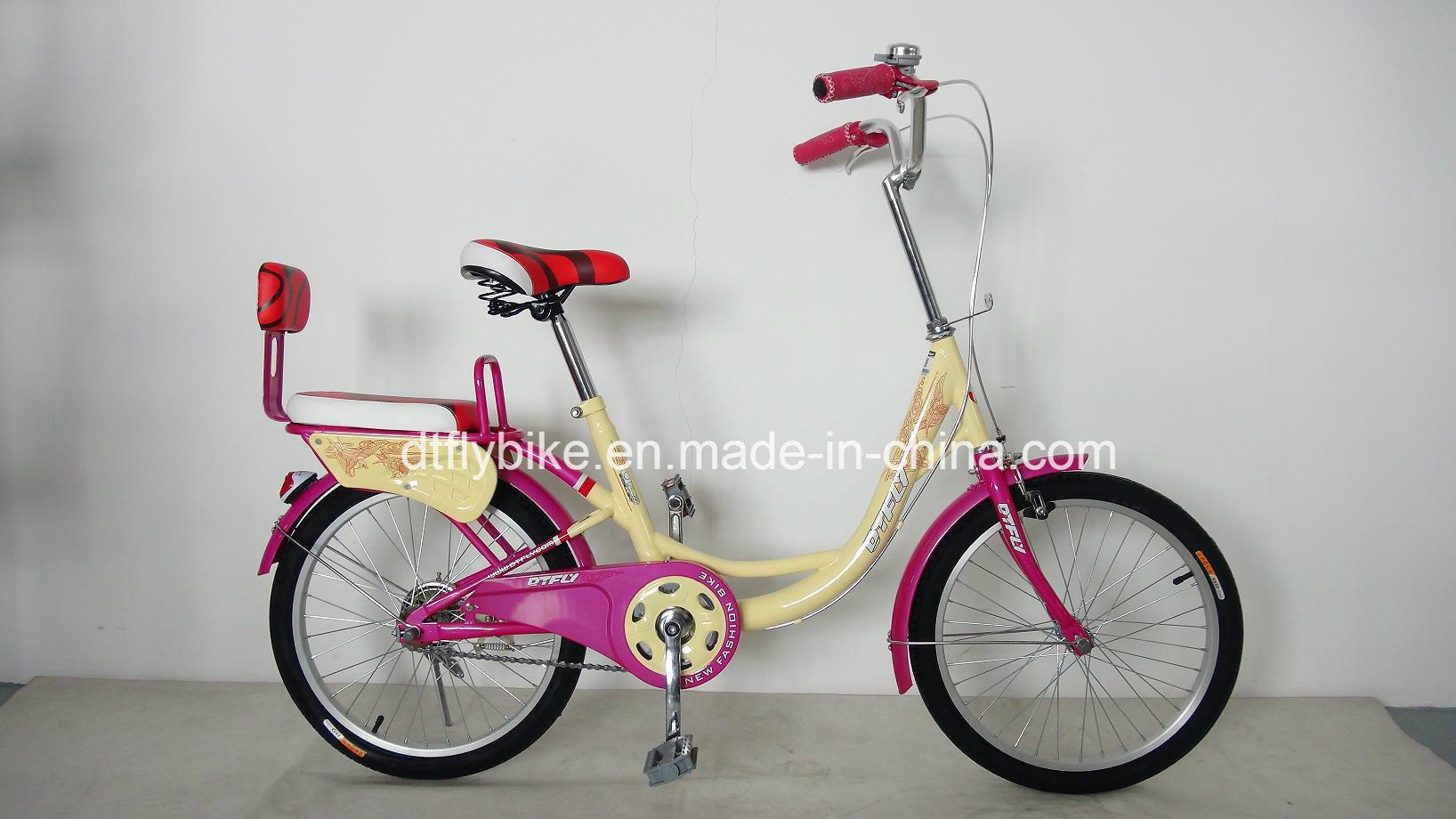 20inch Girls Bike, City Bicycle, Single Speed,