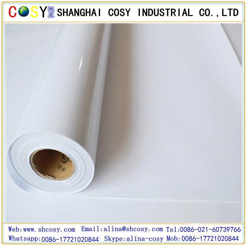 120g-260g/A3/A4/A5 High Glossy Photo Paper