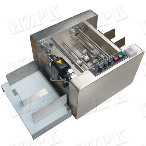 Steel Coding Printer (MY-300STEEL)