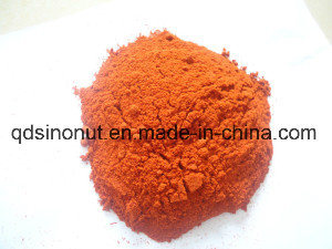 Chilli Powder with Shu 4000-50000
