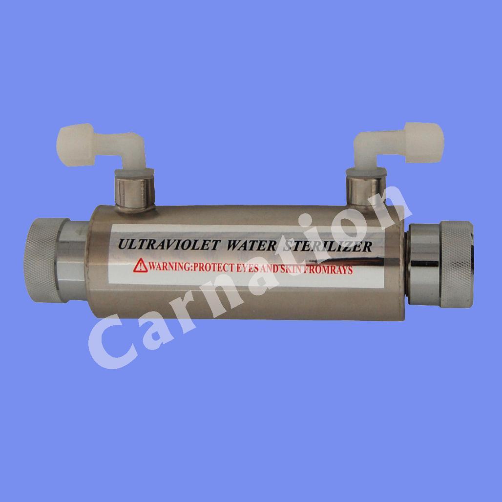 UV Sterilizer for Water (4W)