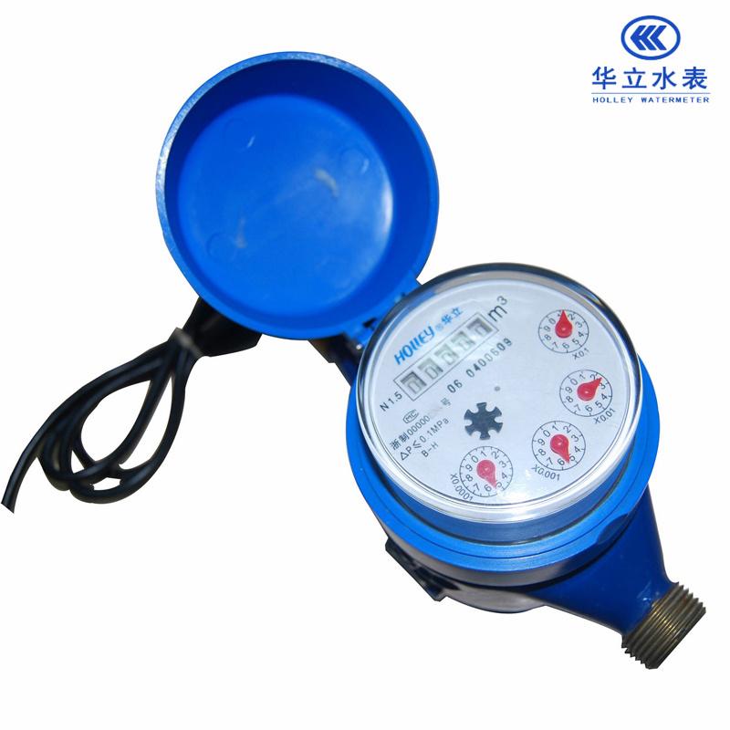 Remote Reading Prepaid Water Meter (LXS-15E~LXS-40E)