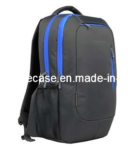 Nylon Laptop Backpack W/ Roomy Space