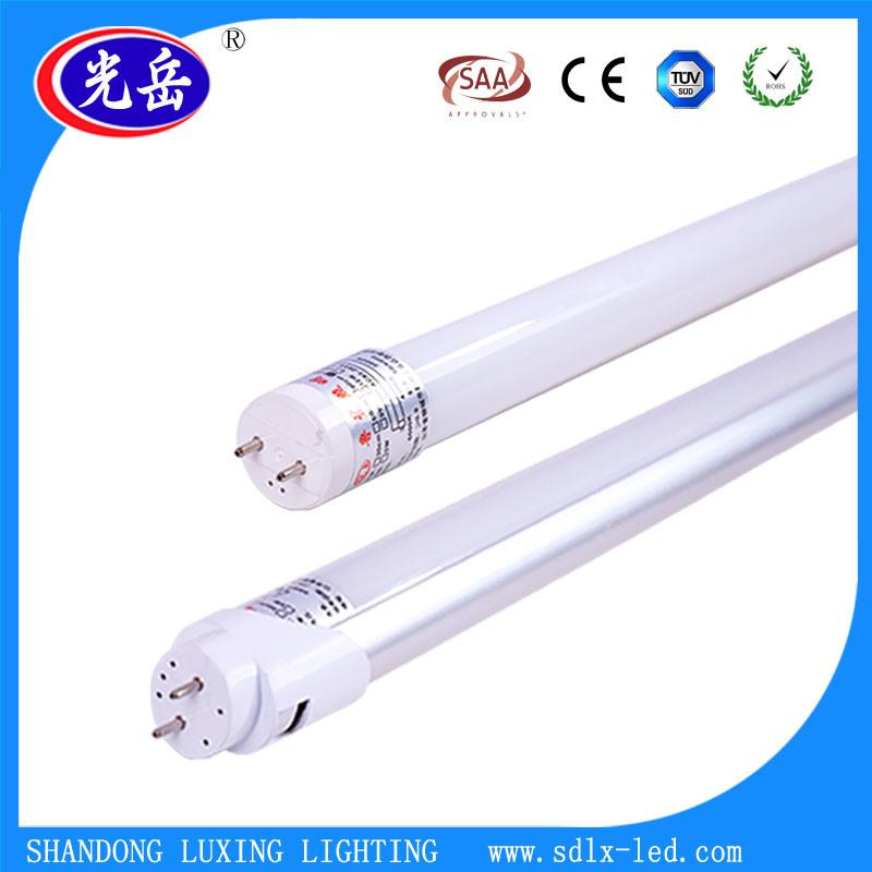 Highlumens 9W/18W T8 Glass LED Tube/T5 Integrated LED Tube Light