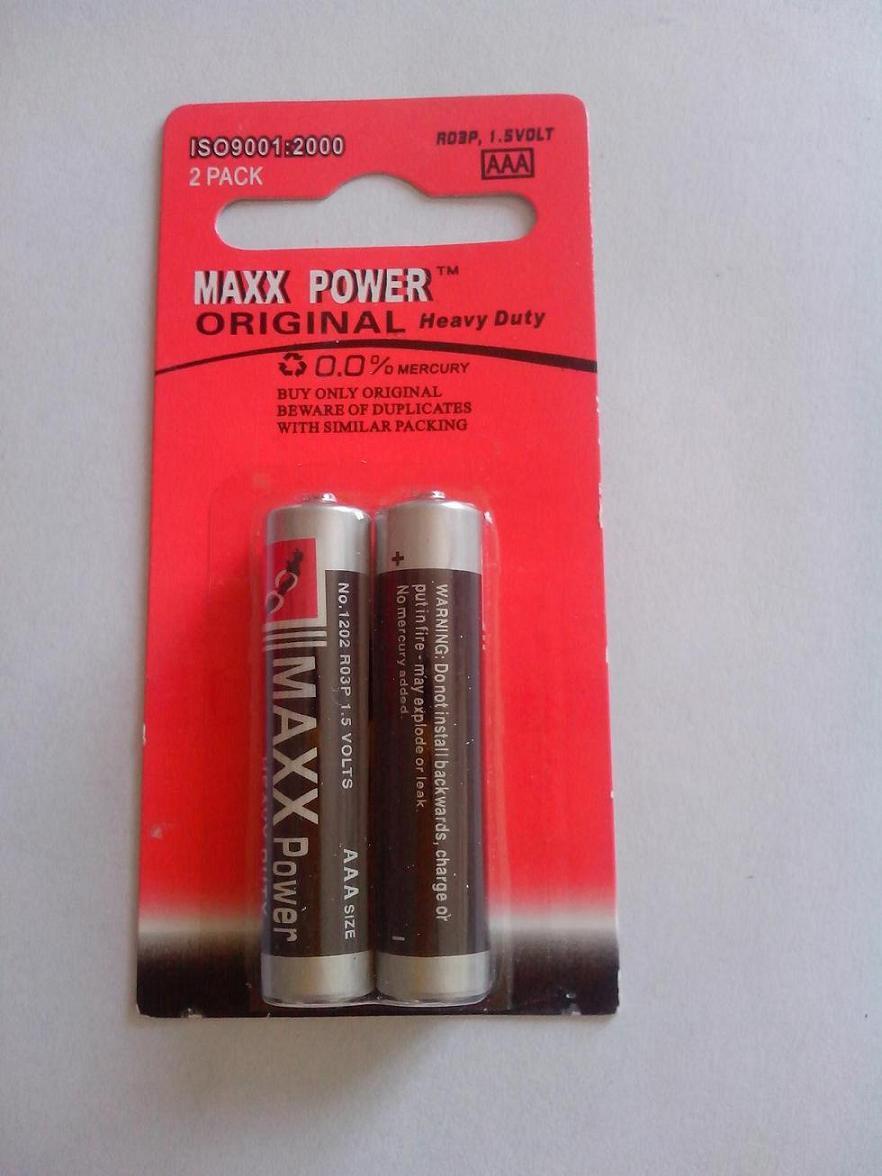 Maxx Power AAA R03 1.5V Carbon Zinc Dry Battery- Blister Card