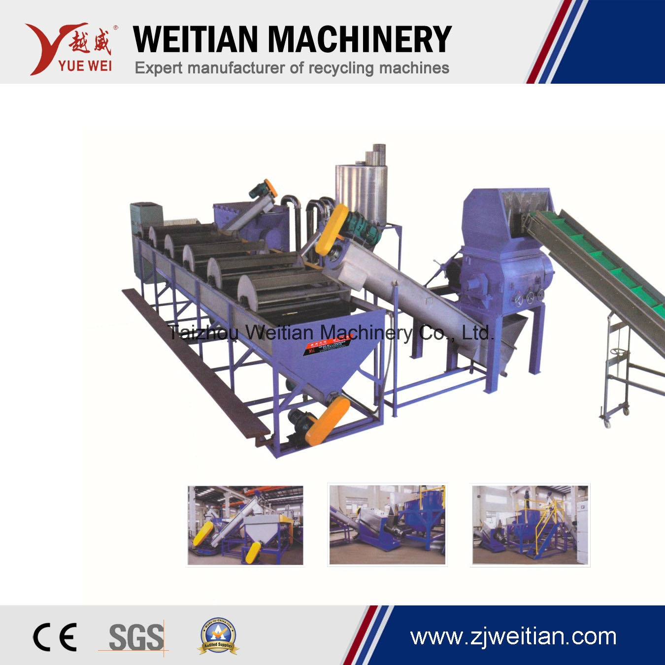 Recycling Waste Plastic PE PP Film Waste Plastic Recycling Machine Washing Line