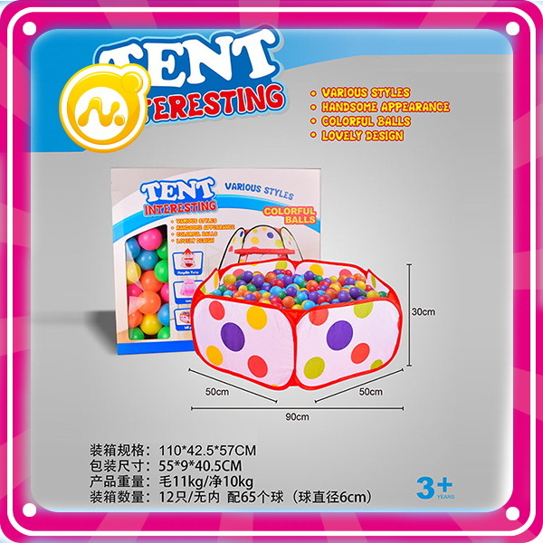 Children Gift Toys Outdoor Beach Play Tent