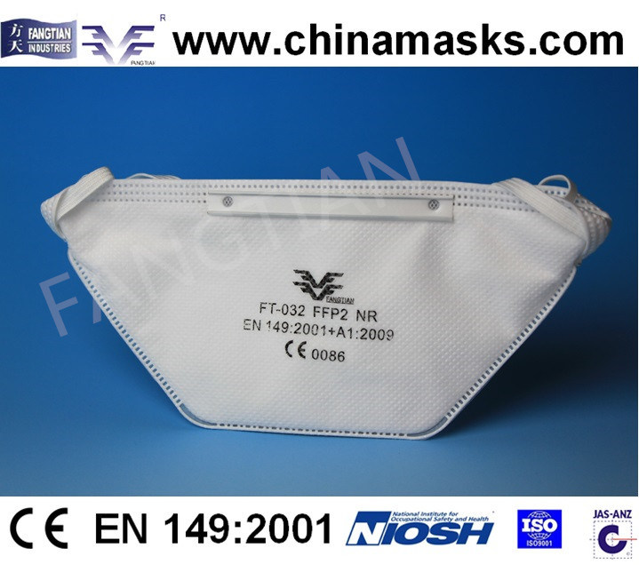 Face Mask CE Nonwoven Face Mask Dust Mask Respirator