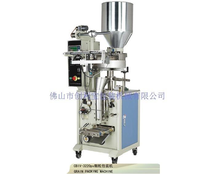 Vertical Packaging Machine (CB-60)
