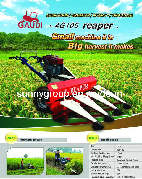 Mini Walking Rice & Wheat Swather (4G100)