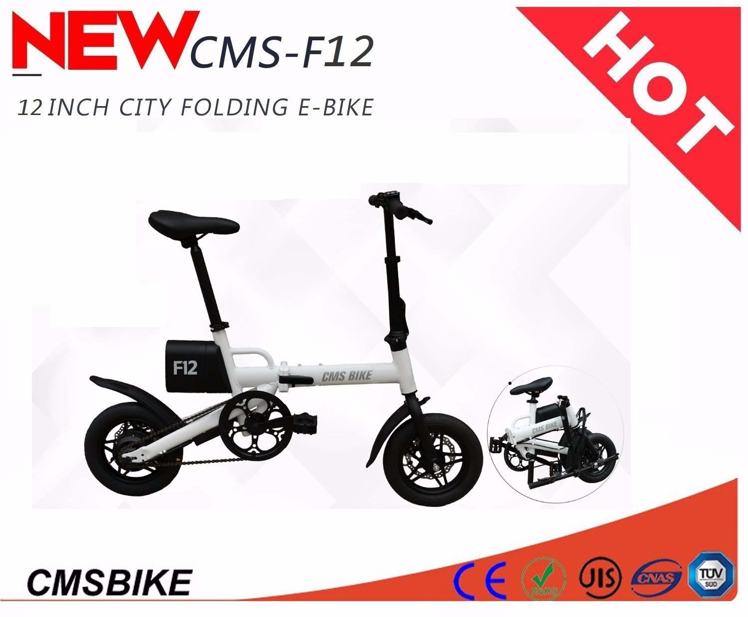 12 Inch Bike Lithium Battery Aluminum Alloy Electric Bicycle