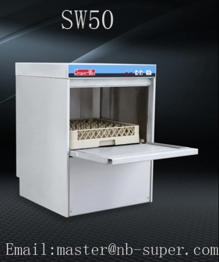 undercounter dish machine