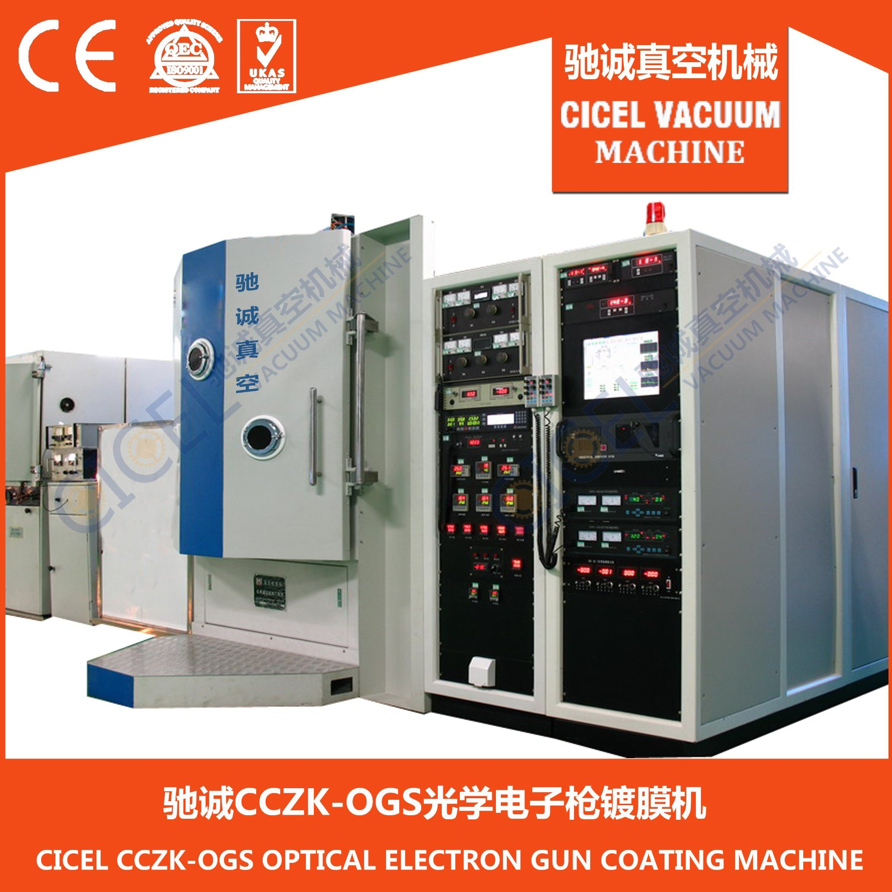 Cicel Golden, Rose Gold, Black, Blue, Rainbow Color Multi Arc Ion PVD Coating Machine for Stainless Steel, Glass, Metal, Ceramic, Crystal