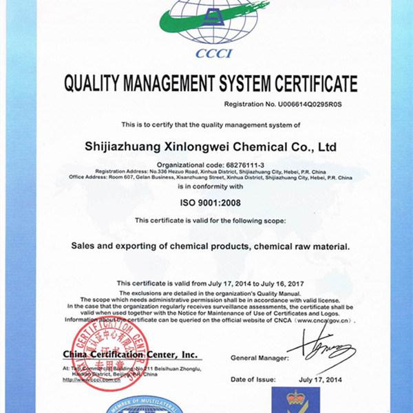 Industry Grade Caustic Soda 50% Liquid