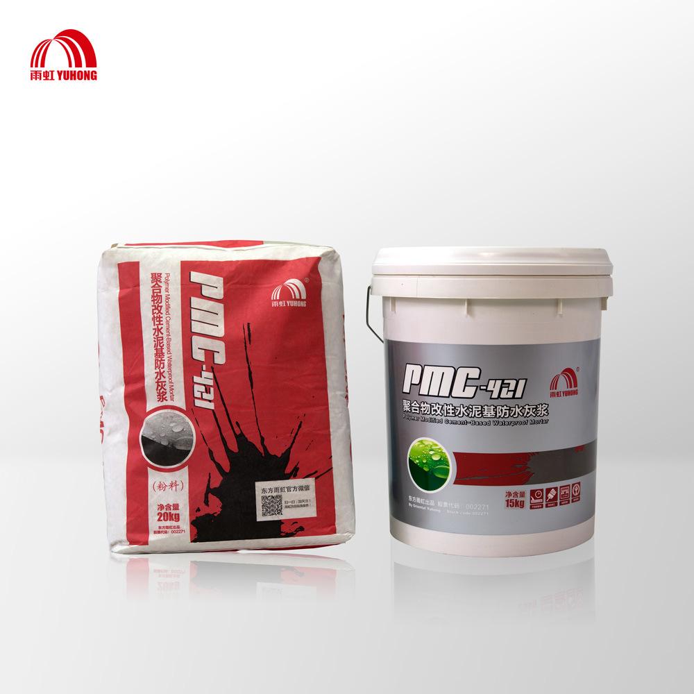 Nice Price Polymer Cement Waterproofing Mortar