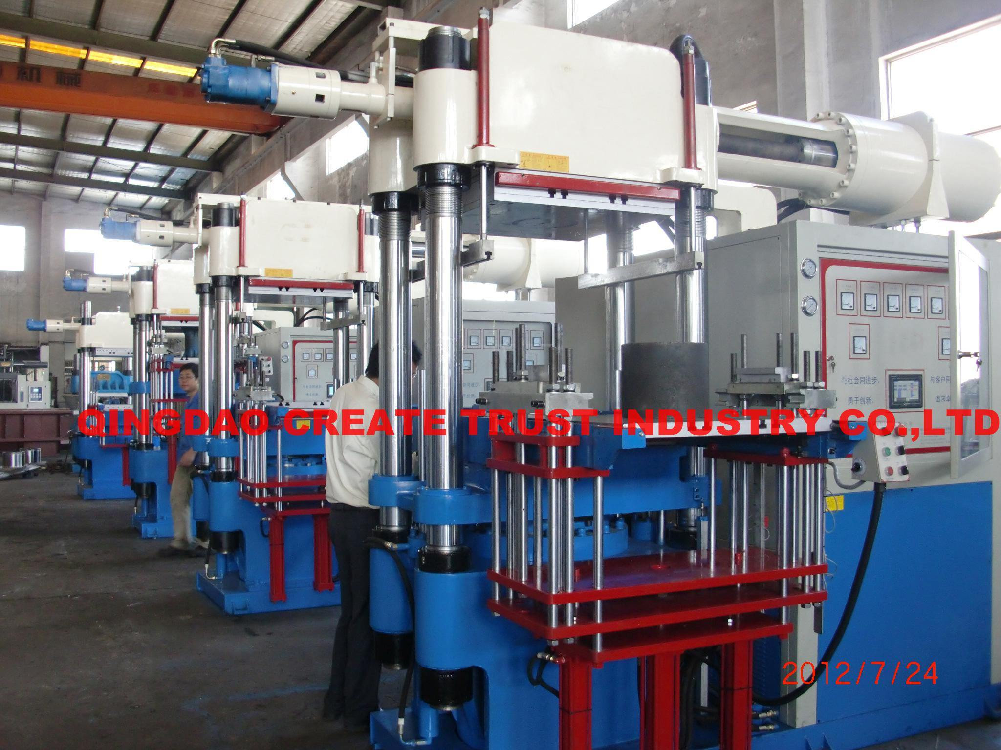 High Technology Level Rubber Injection Press/Rubber Injection Machine