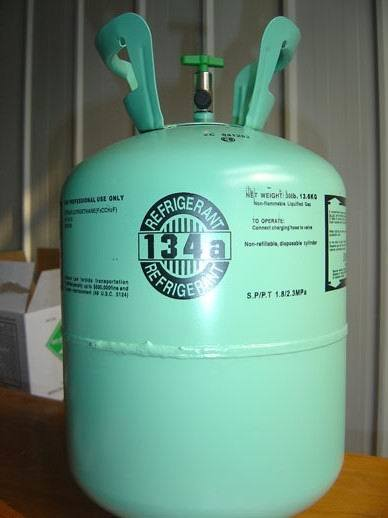 China Pure R134A Refrigerant - China R134a Refrigerant, Refrigerant