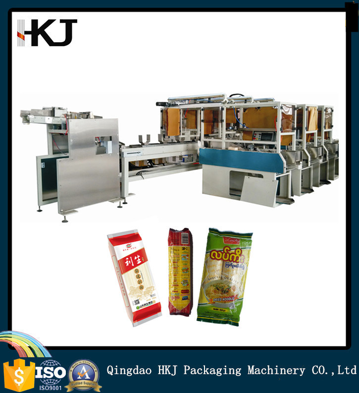 Feeding System for Weighing Machine