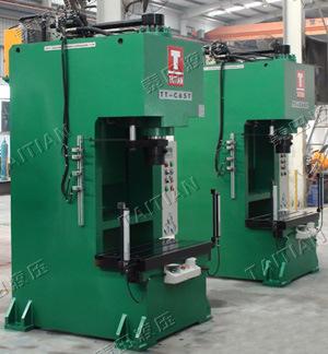 C Frame Hydraulic Press (TT-C65T)