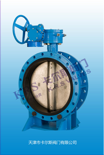 Double Flange Stainless Steel Control Valve Pneumatic Motorized Butterfly Valve (D341X-16)