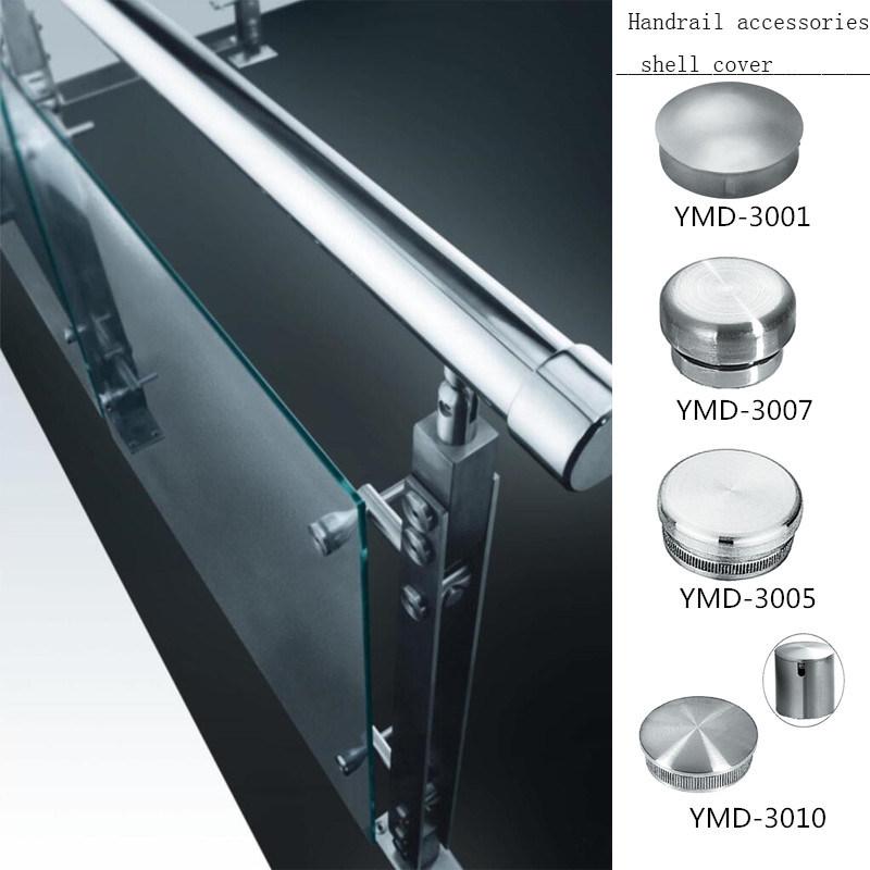 Modern Stair Handrail Stainless Steel Handrail Fittings Shell Cover