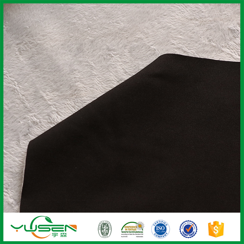Plain Pk Fabric+Tup+Velboa Bonded Knit Fabric