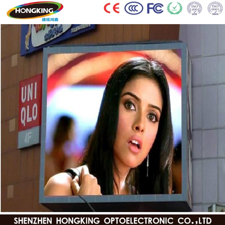 3 Years Warranty Outdoor/Indoor P6 Full Color LED Display Screen