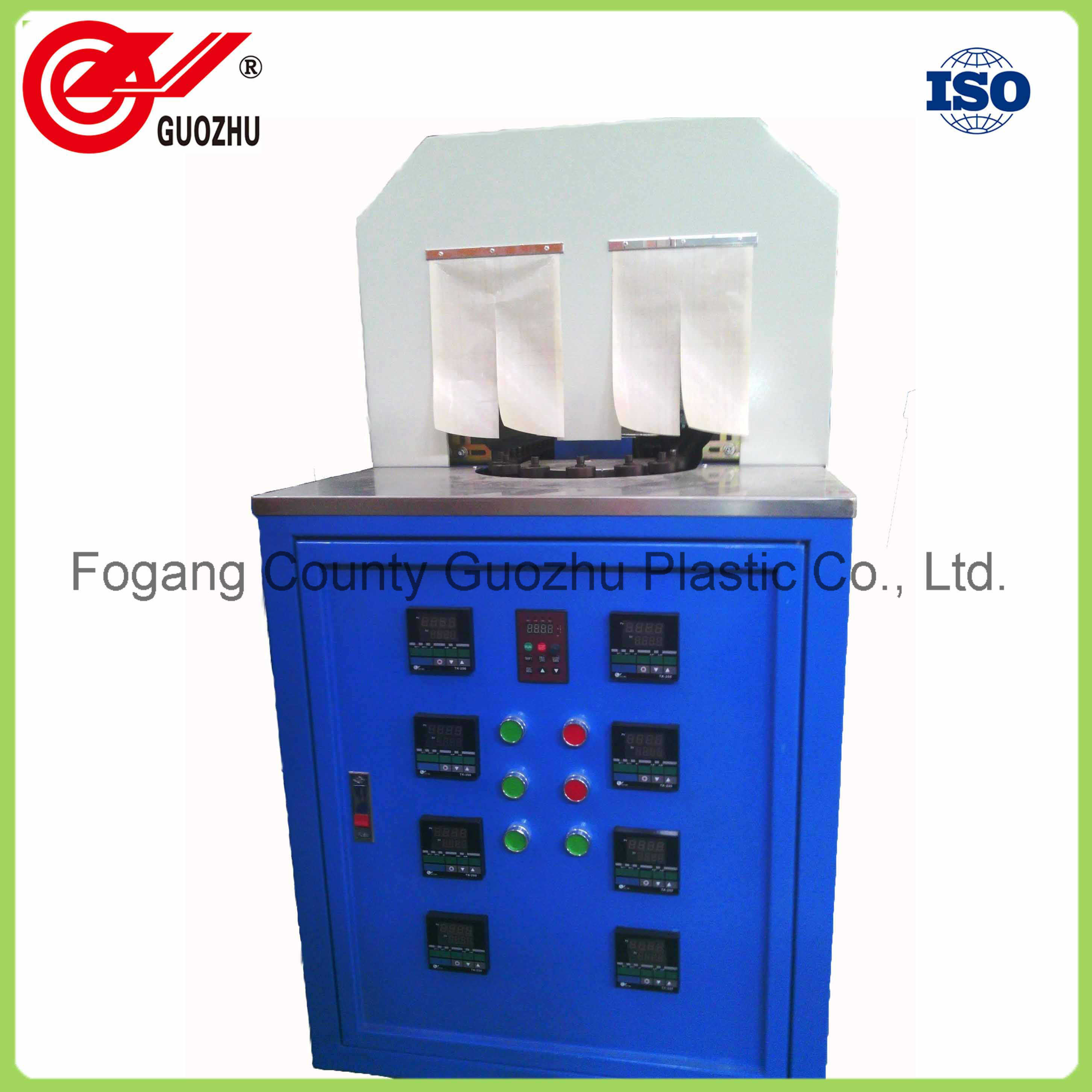 Automatic Pet Bottle Electric Infrared Heater for Blowing Moulding Machine