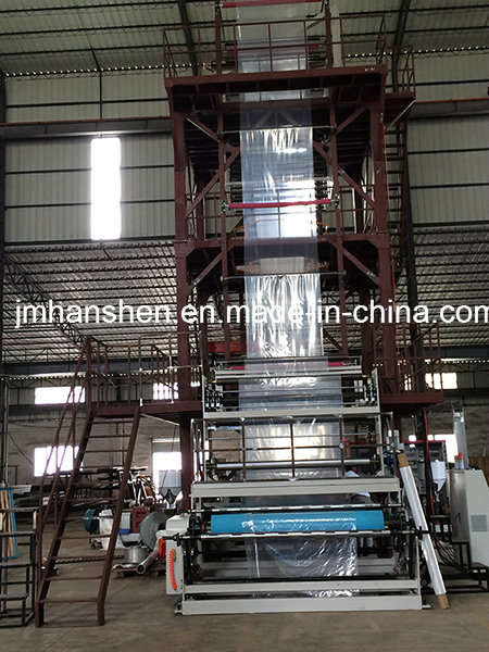 1800 Three Layers Co-Extrusion Film Blowing Machine