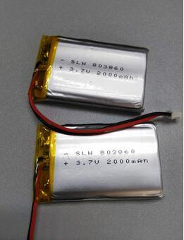 Factory Customized! ! 803860 Li-Polymer Battery 2000mAh 3.7V Rechargeable Lipo Battery