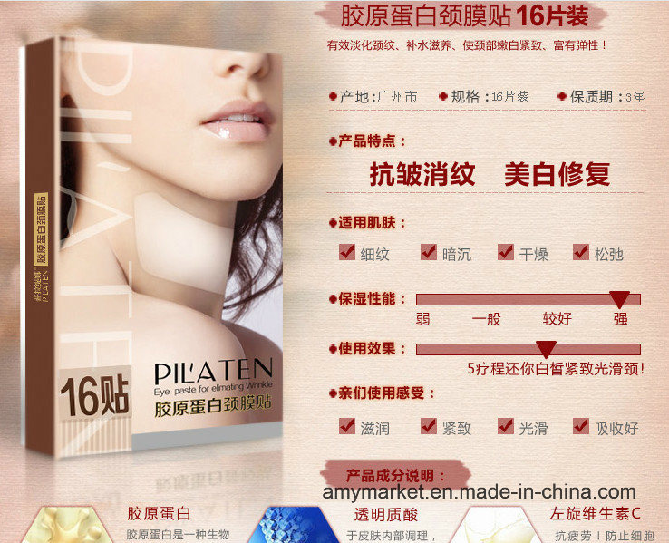 Pilaten Collagen Neck Mask for Hydrating Cool Warm Dual-Appucation Neck Mask for Complexion