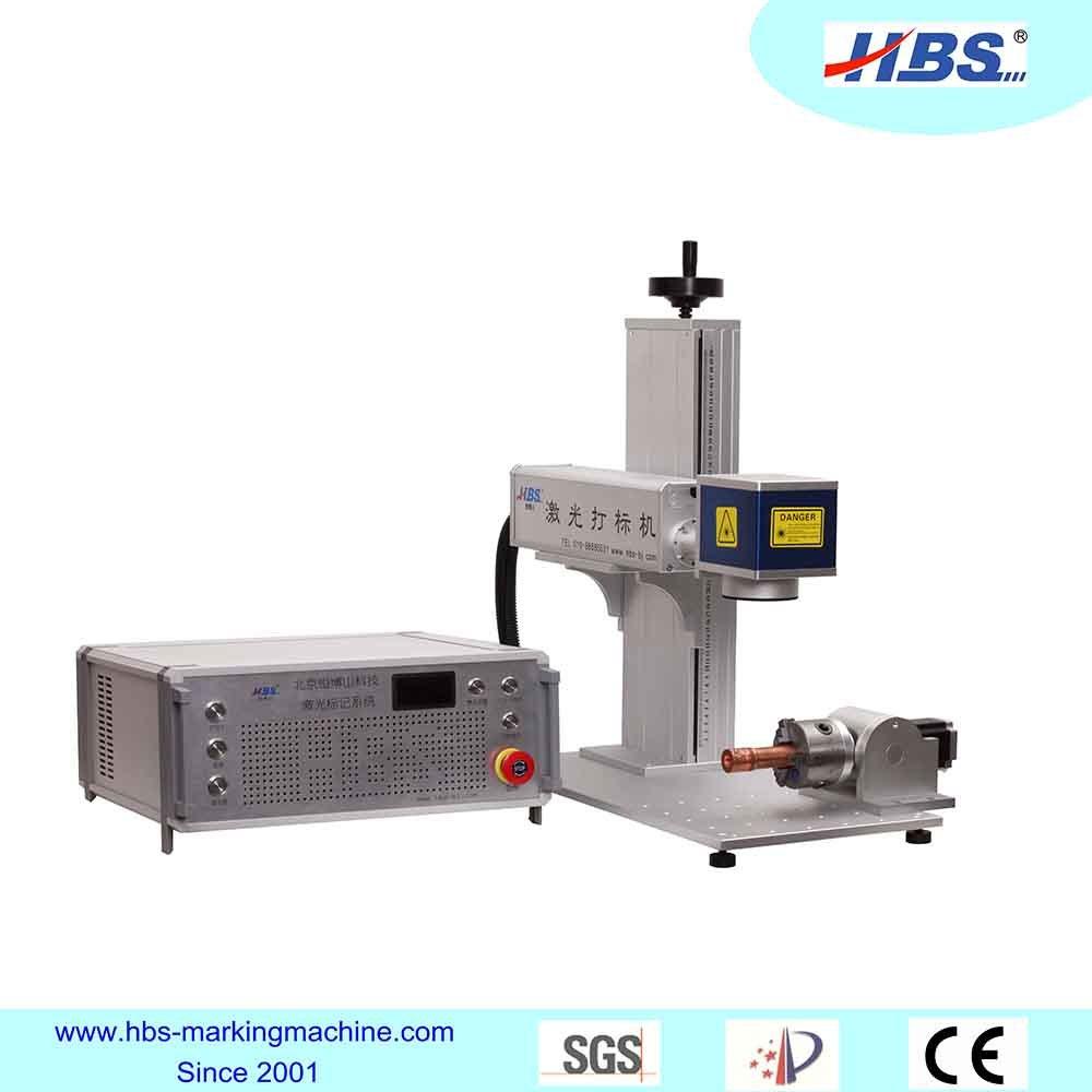 End Pump Laser Marking Machine for Rubber/Plastic Marking