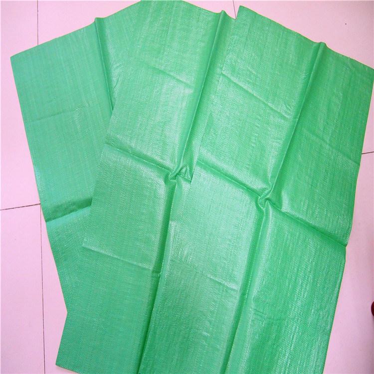 Colorful Print PP Woven Bag for Rice/Flour/Fertilizer