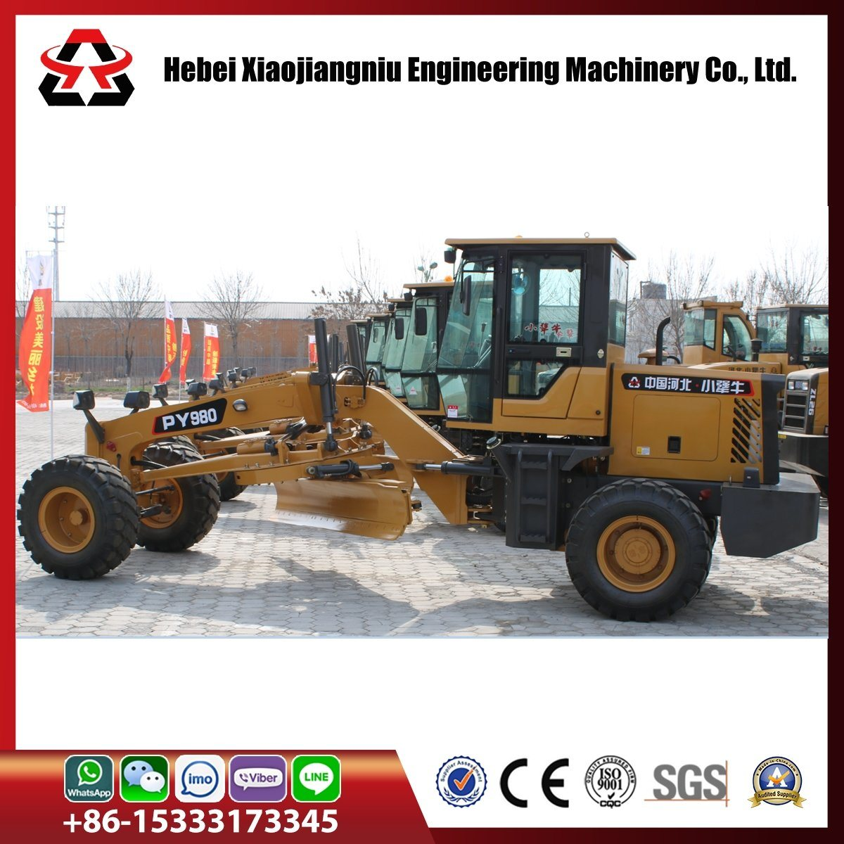 100 HP Mini Land Leveling Machine for Road Construction Machine