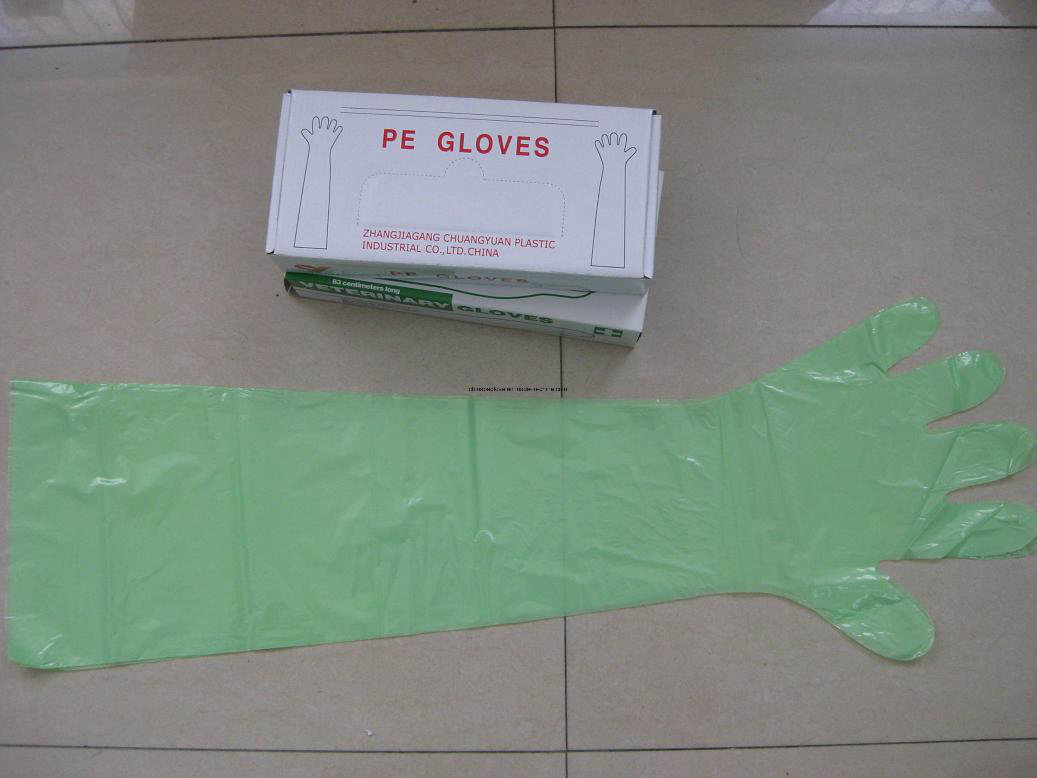 PE Veterinary Gloves for Slaughtering