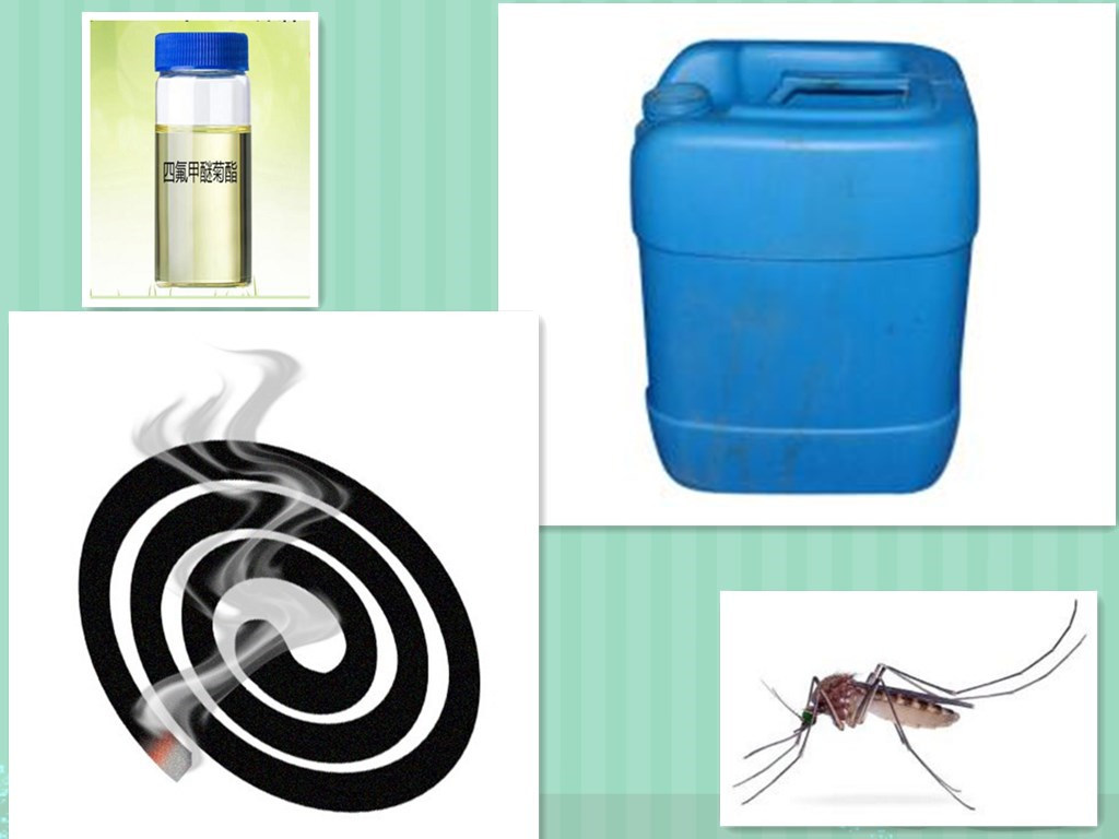 Mosquito Coil Insecticide Pesticide 94%Tc Dimefluthrin