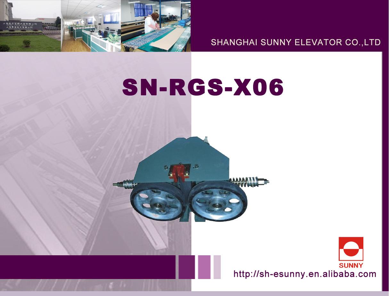 Otis Elevator Guide Shoe (SN-RGS-X06)